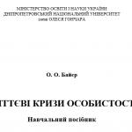 2014-05-20_1456